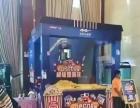 大型爆米花机制作制作厂家巨型爆米花机租售价格
