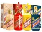 丹东回收老酒茅台酒 振兴高价回收30年茅台酒瓶子