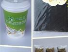 五谷杂粮五谷豆浆原料、花果茶、玉米汁原料批发