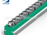 德国梅富Murtfeldt牌厂家直销链条导轨,真线导轨高分子链条