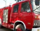 转让 消防车转让全新厂区消防车退役消防车