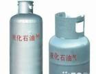 兰州诚信燃气有限责任公司液化气免费配送