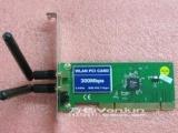 WIFI 接收器 PCI 300M台式机