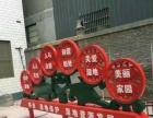 南京广告设计LOGO设计制作VI设计平面设计