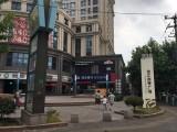 金汇四季广场商铺转让