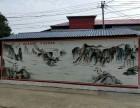 九江鼎尚装饰墙绘工作室