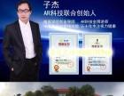 汉中市爱大爱稀晶石手机眼镜 海南省手机眼镜 ,真正的客户至上