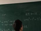 襄阳初中高中数学一对一补习|基础知识+重难点辅导