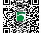 2019龙华沙井松岗考个大专本科入户深圳提升自己都可以