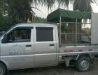 五菱双排小货车尾卡2米长1.5宽带司机