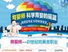 2017年南京和江宁的心理咨询师人零培训班开班了