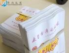 厂家防油食品包装纸袋鸡排纸袋糖炒栗子纸袋等
