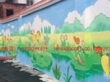 哪里有繪制幼兒園壁畫的公司