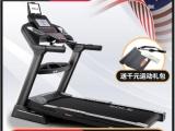 天津哪有賣跑步機的天津跑步機專賣店