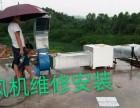 珠海抽油烟风机维修油烟管道清洗安装厨房抽排系统
