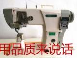 工业缝纫机591直驱一体全自动电脑罗拉车高头车自动剪线鞋机