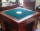 专业维修出售麻将桌