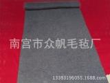 工业彩色毛毡布 彩色书画毡垫 羊毛毡子加工及来样定做