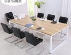 重庆凯佳办公家具生产办公会议桌厂家直销学生课桌会议来够