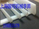 U型垫条批发,上海国可机械设备有限公司U型垫条
