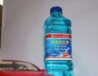 驭星玻璃水,防冻液,长春城区免费送货