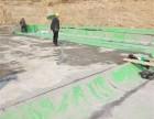 湿铺/空铺防水材料/MTL物化交联反应型自粘防水卷材