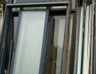 高价回收各类门窗 铝合金移门窗户