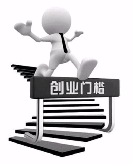 代理怀柔工商注册 记账报税,提供不续费销售地址