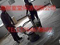 上海普陀区保洁公司,普陀区沙发清洗公司,地板打蜡