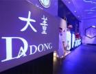 北京大董烤鸭加盟费多少钱加盟前景优势条件都怎么样?