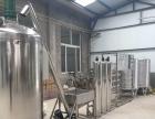 车用尿素设备及配方 加盟生产 小投资小型工厂
