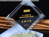 合肥水晶授权牌定制  合肥部队表彰奖牌定做 水晶商务礼品价格