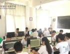 学平面广告设计、淘宝美工选濮阳蓝天电脑学校,有保障