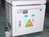 三相数显隔离式变压器30kva干式变压器厂家