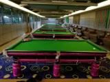 南京市美式臺球桌廠,南京市球桌安裝