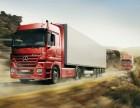 嘉兴货运公司承接全国各地整车 零担货物运输