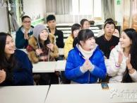 廊坊英语口语雅思新概念英语培训,金瀚林职业培训学校