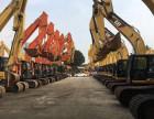 2018年特惠,出售各种(大中小)型挖掘机,全国包送
