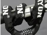 TY732车锁防盗锁五位密码锁自行车锁链条锁摩托车锁通用密码锁