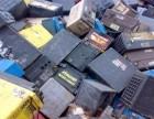 嘉定区手机电池回收中心废旧价格电板价格咨询