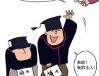 上海积分落户你可以吗