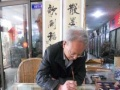 李云翔老先生精品书法