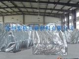 供应铝箔包装-大型机械设备和机密仪器专用铝箔包装