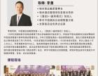 酒店5+1赢利模式管理高级研修总裁班