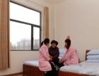 临沂高新区香樟园老年公寓