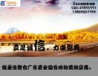 广州花都赤坭物流公司/货运公司/运输公司零担物流超市