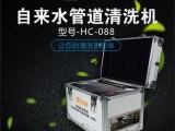 家电清洗行业发展趋势 郑州加盟清洗水管 郑州水管清洗设备厂家