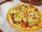 玛格利塔披萨,怎样加盟