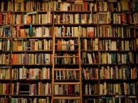 北京高价旧书回收,北京上门收书,图书回收,二手书回收