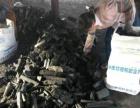 天津市发强炭业优质木炭供应商